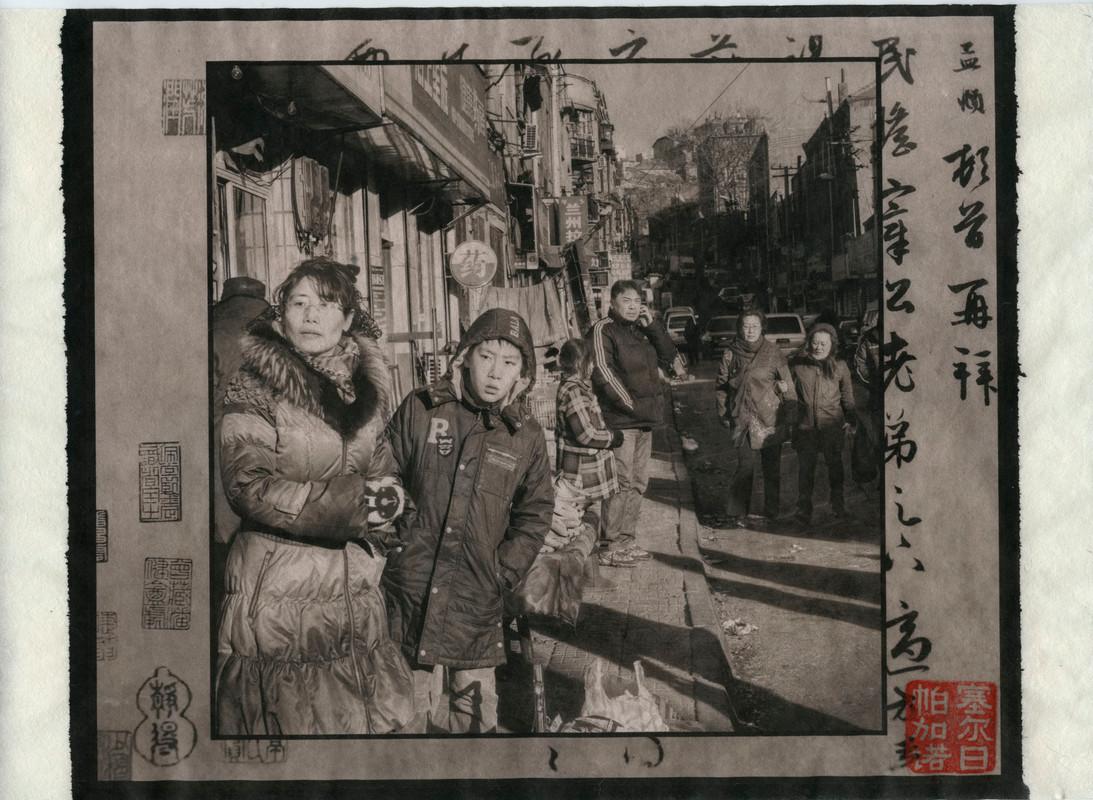 Qingdao06.jpg