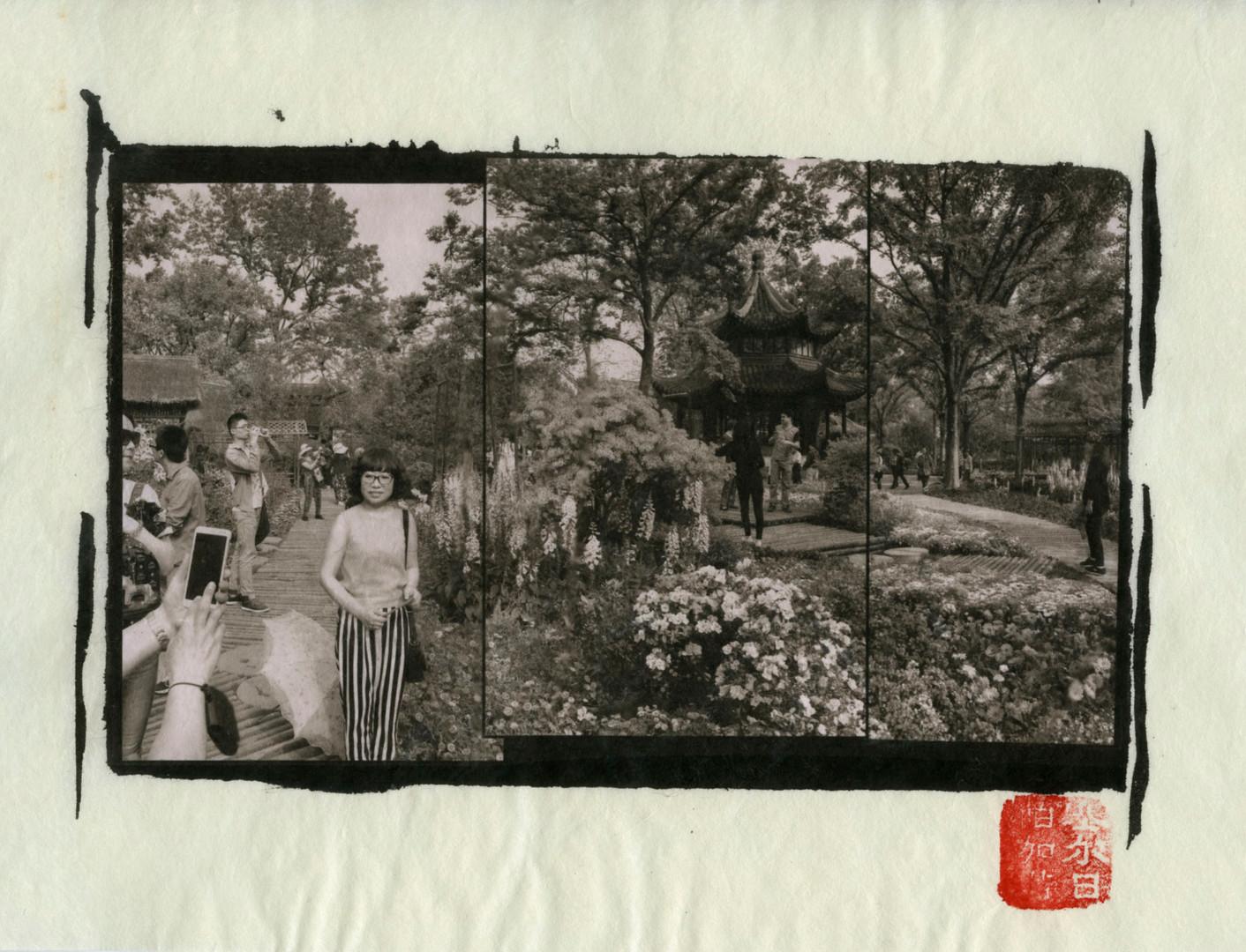 Suzhou08.jpg