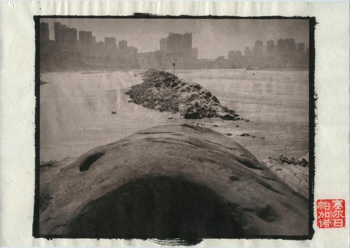 Chongqing20.jpg
