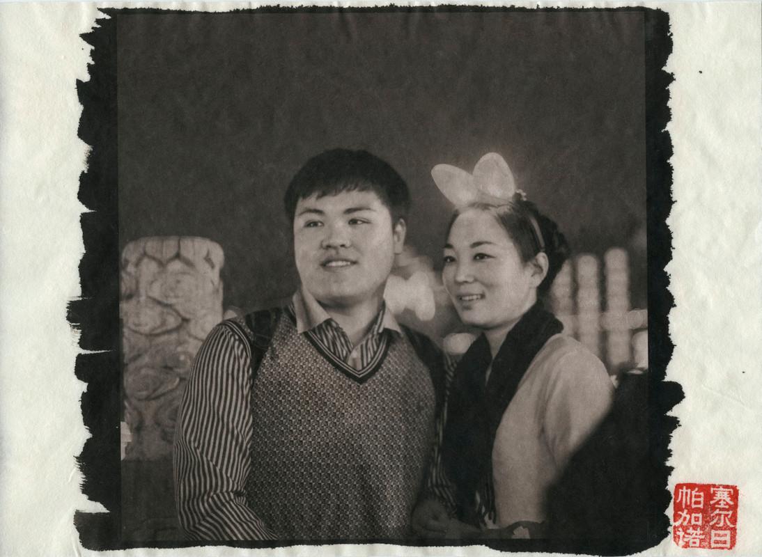 Nanjing02.jpg