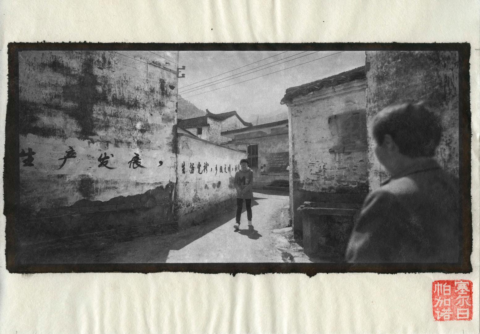 Jiangxi12.jpg