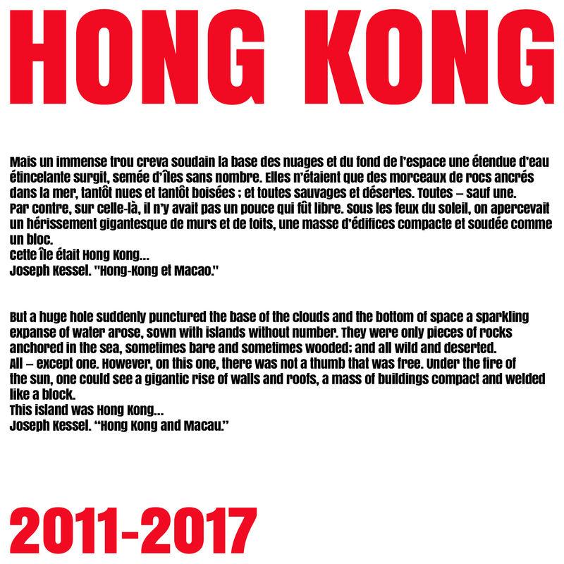texte hong kong.jpg