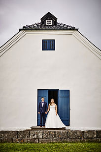 Wedding location in Reykjavik city