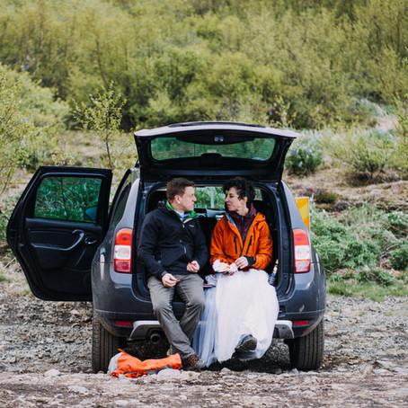 Adventurous Iceland Hiking Elopement