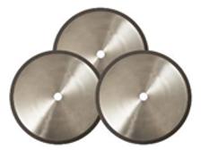 CBN-R Алмазный отрезной диск Ø 250 мм