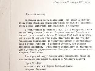 Inrättandet av Sovjet generalkonsulat i Göteborg och Sveriges generalkonsulat i Leningrad 29.1.1971