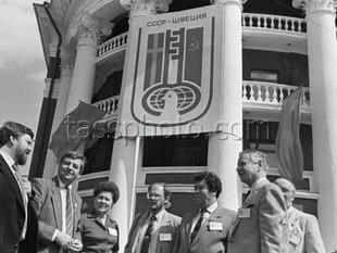 Встреча представителей породненных городов СССР и Швеции, 10 июня 1986