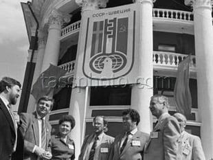 Möte av representanter för vänorter i Sovjetunionen och Sverige 10 juni 1986