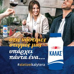 KALAS SALT