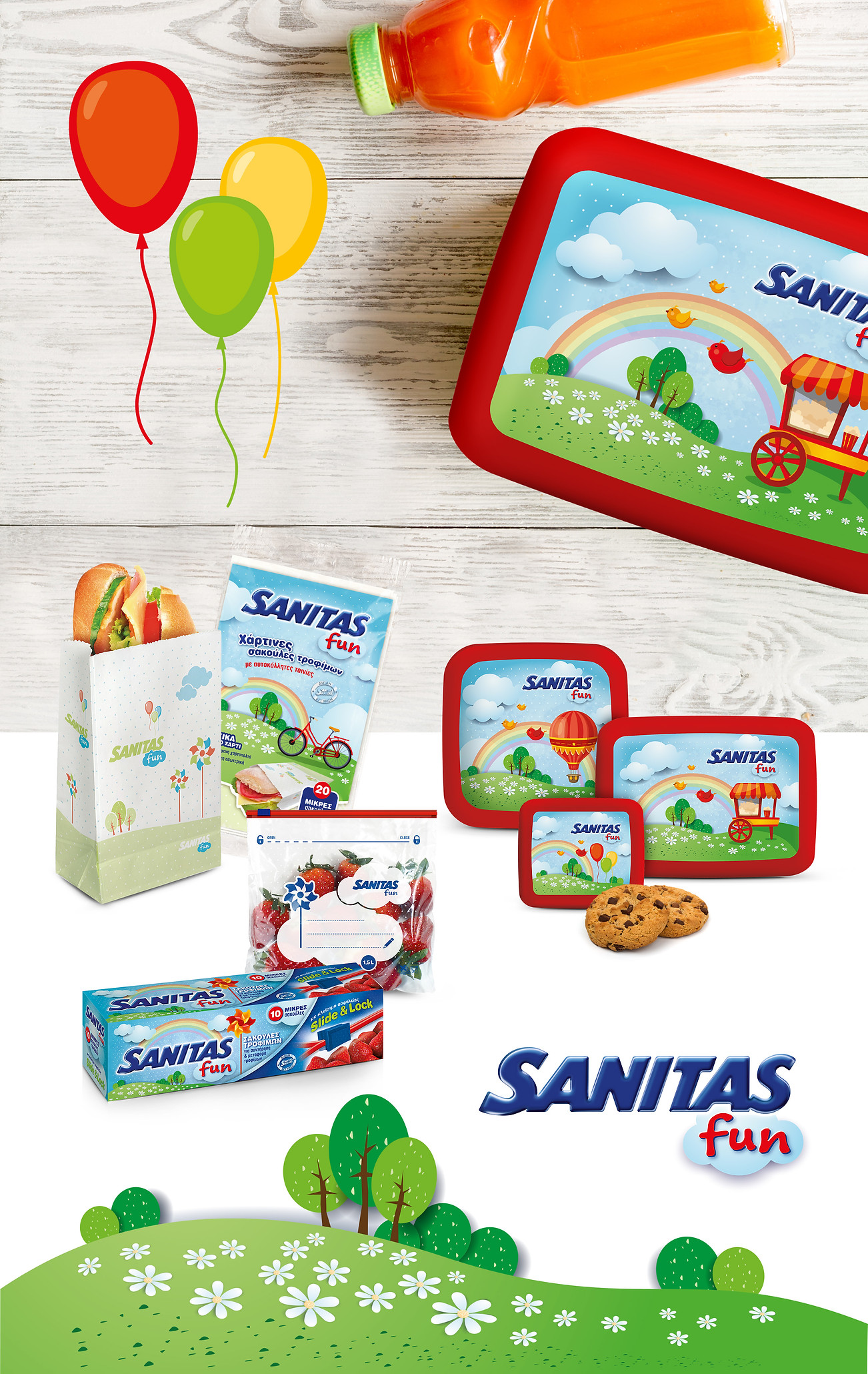 Sanitas packaging