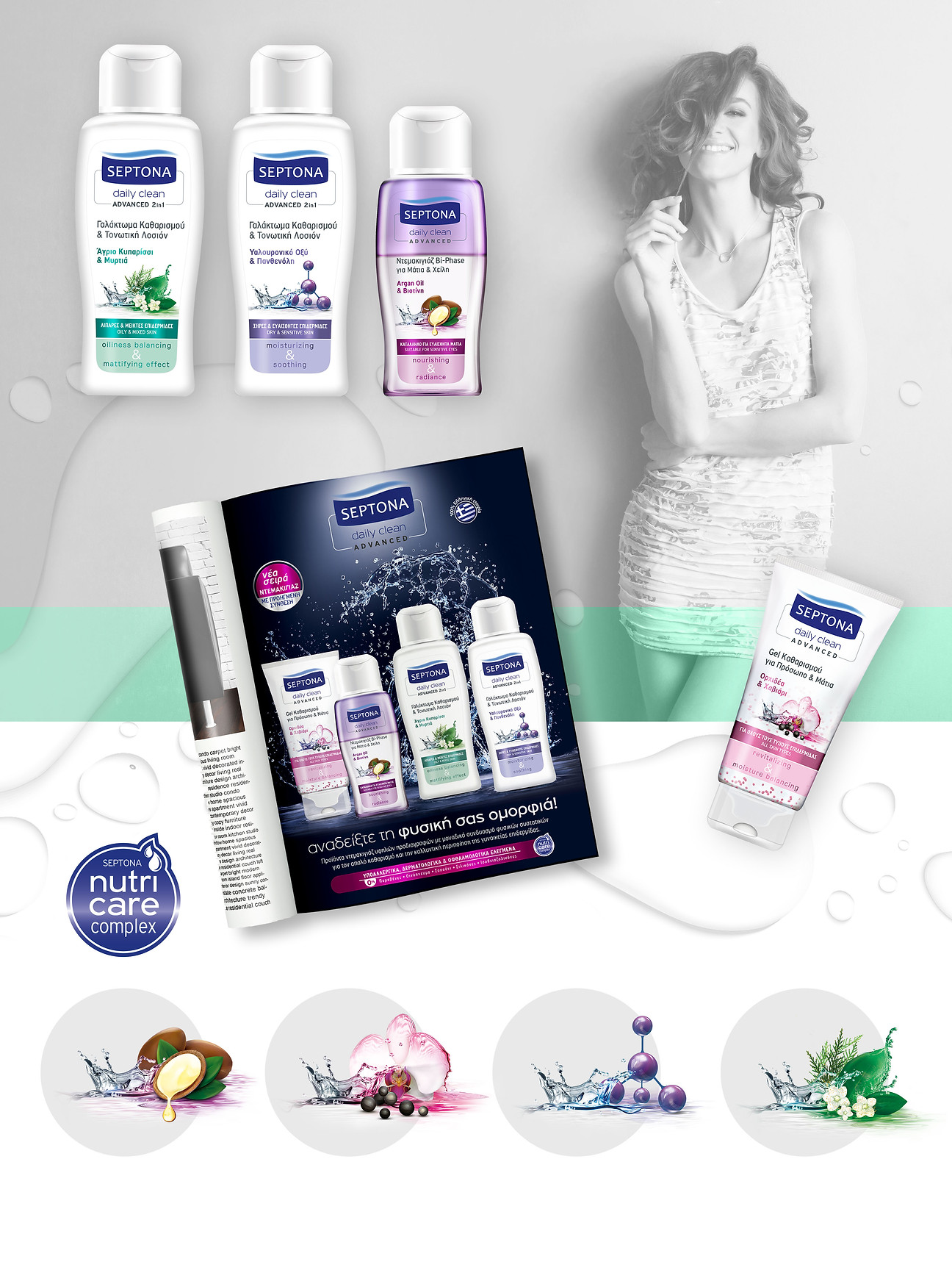 Globus Bc branding agency