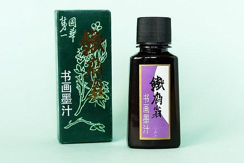 Chinese Sumi Ink