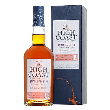 High Coast Oloroso Sherry Cask 瑞典高岸 台灣限定版09 Oloroso桶威士忌