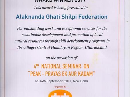 PEAK Dadhichi Award for Aagaas - 2017