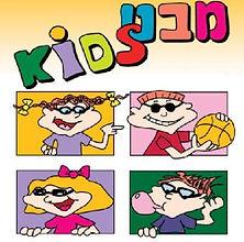 מבט קידס משקפיים לילדים