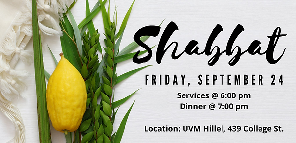 You're Invited! Join us for Shabbat this Friday, Septemeber 10 (2).png