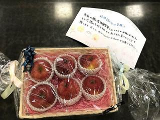 東目屋中学校の生徒様よりリンゴを頂きました!