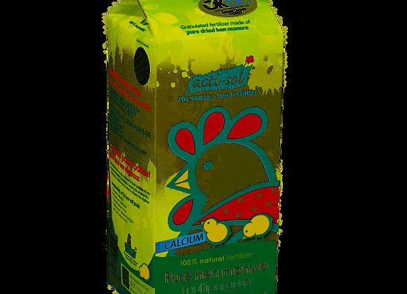 Pure Hen Manure Fertilizer
