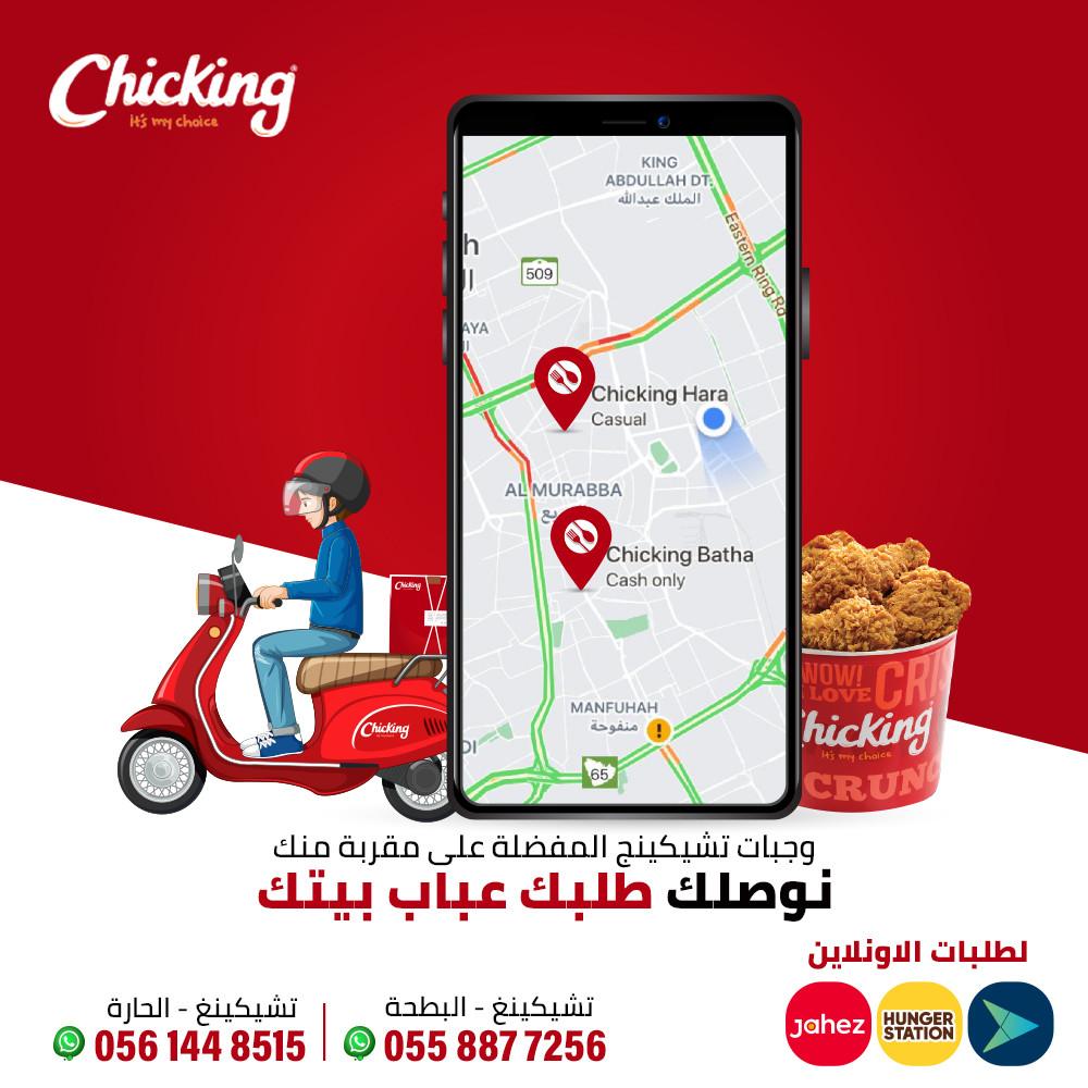 Location - Arabic.jpg