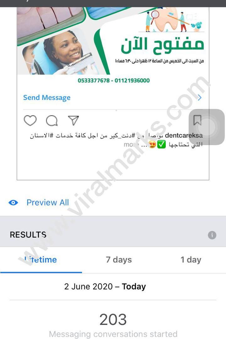 WhatsApp Image 2020-07-10 at 10.06.32 AM