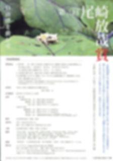 募集カエル.jpg