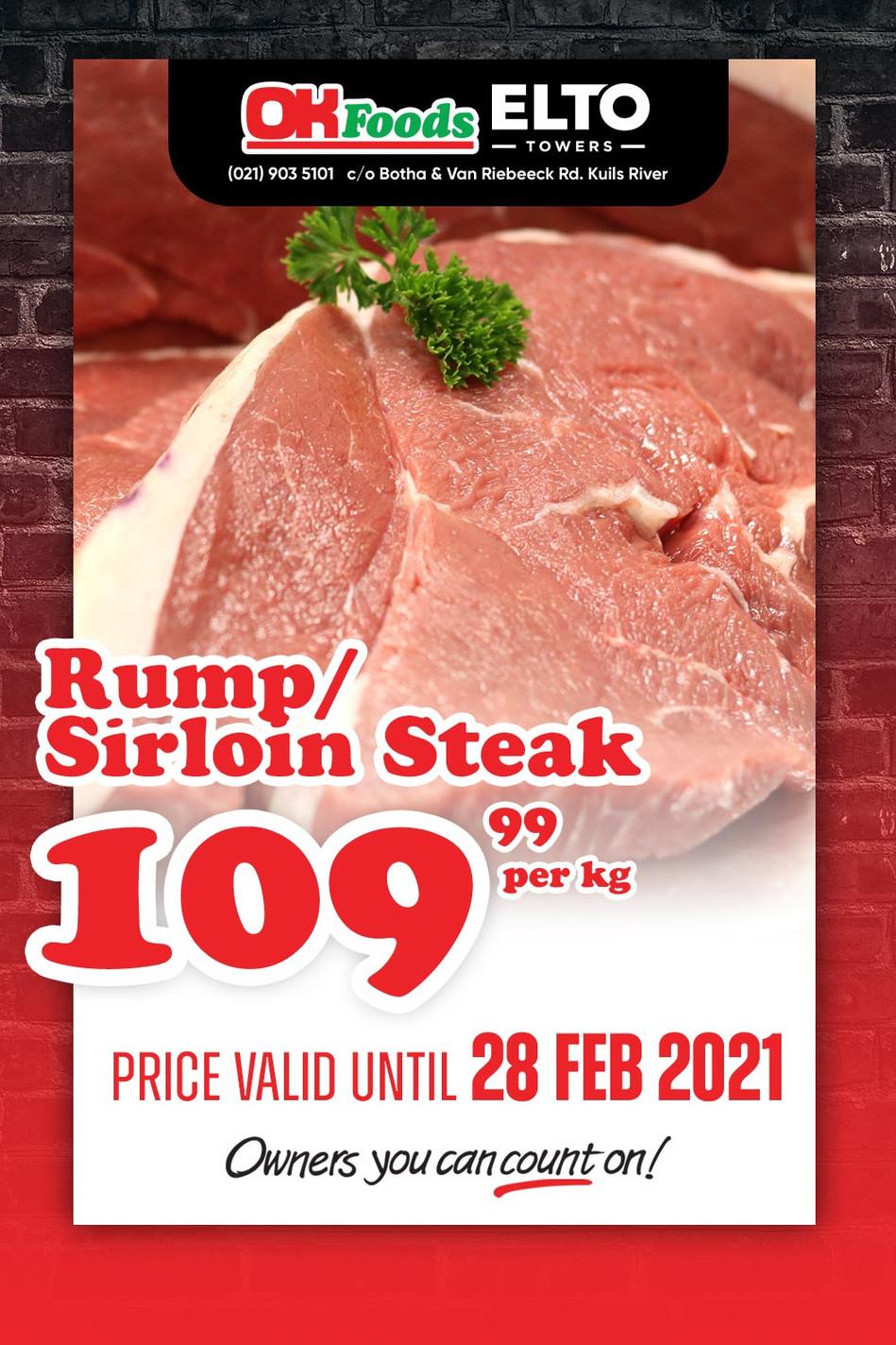 rump-or-sirloin-steak.jpg