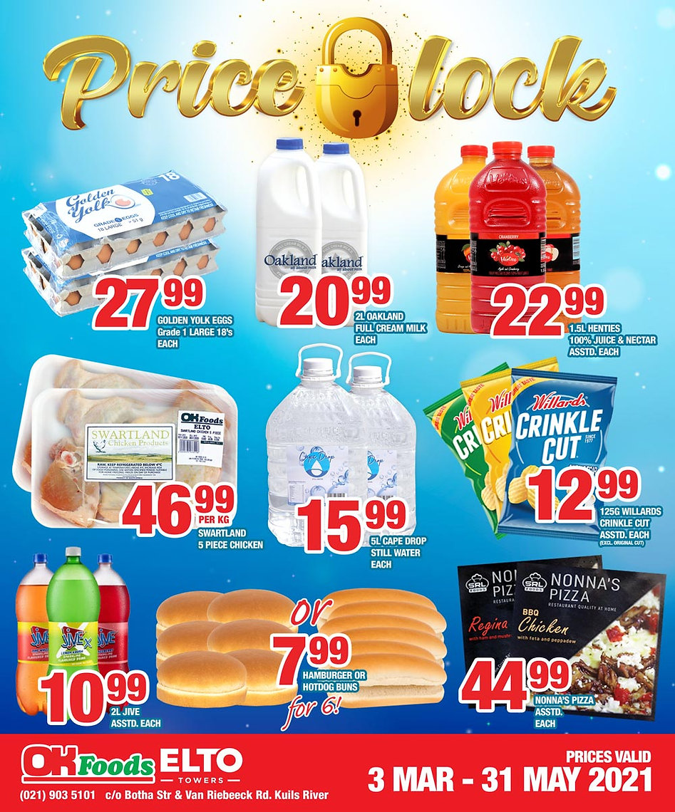 Pricelock4web.jpg