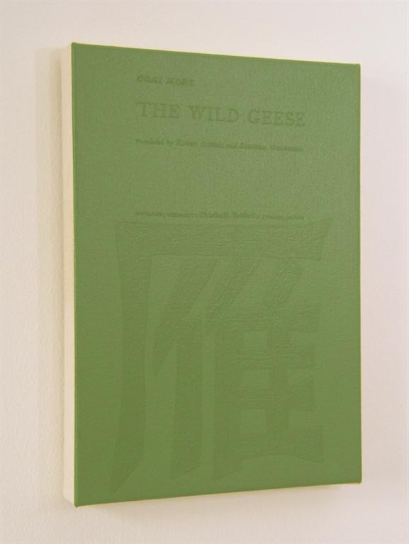 The Wild Geese, from A Short History of Japanese Fiction, 2004.book cover