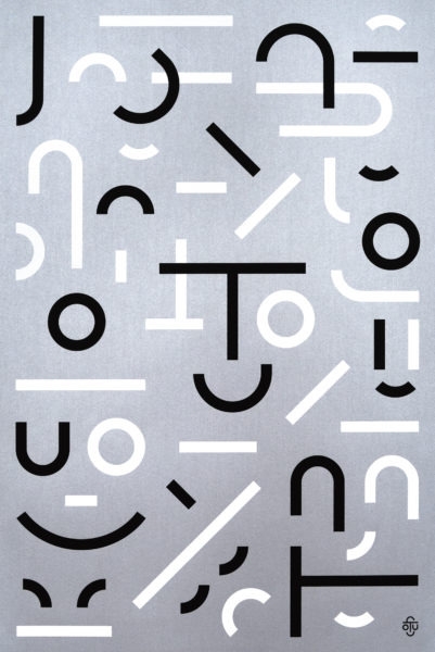Stout Identity Posters