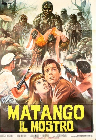 Matango IL Mostro