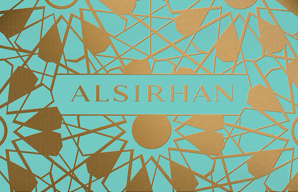 Alsirhan Shoes Rebrand