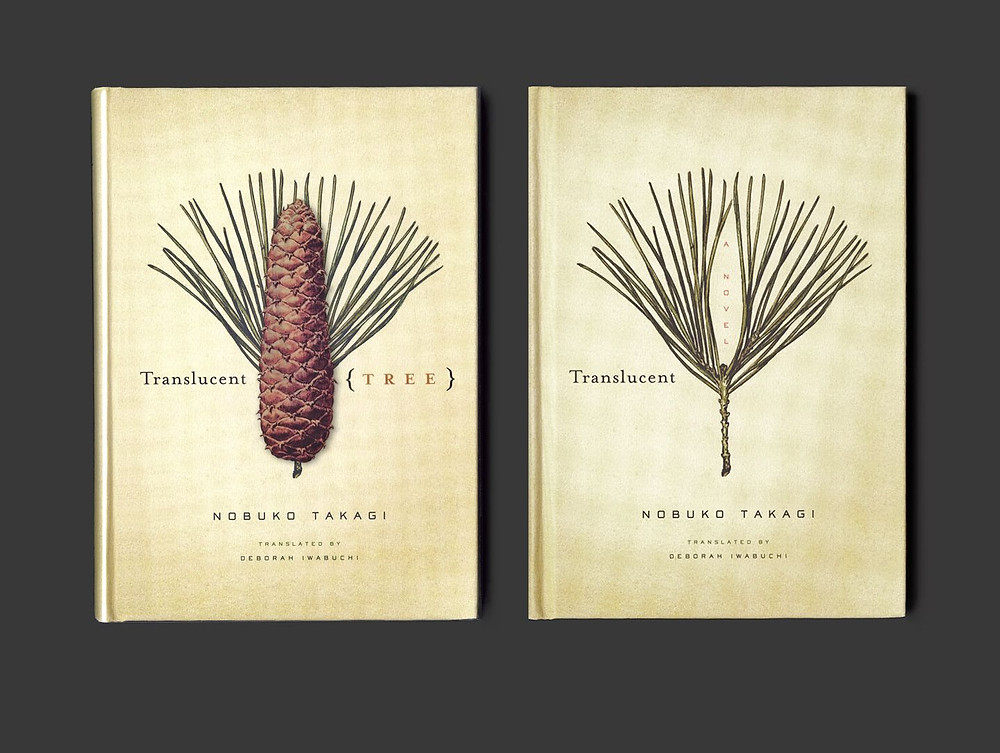 Cover of Translucent Tree