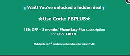 Coupon Code for Pharmeasy
