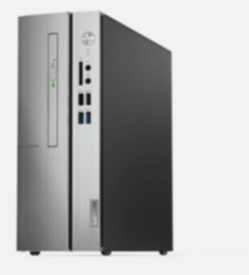 17% off on IdeaCentre 510s tower