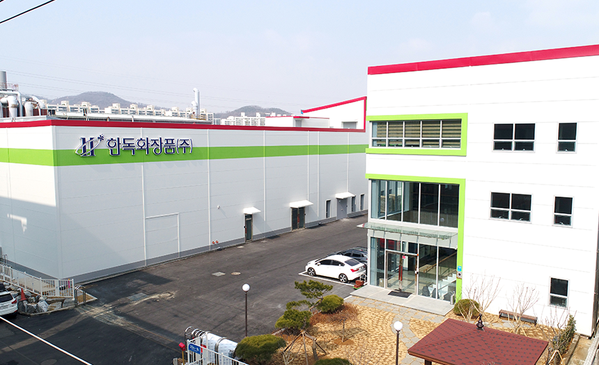 GMP 공장