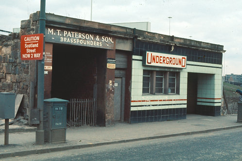 Shields Road Subway station, Glasgow