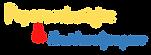 Logo Pepernootmeisjes.png