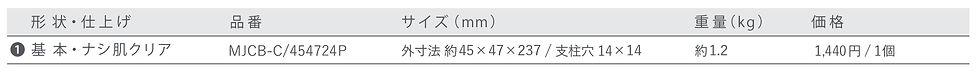 price list_C type.jpg