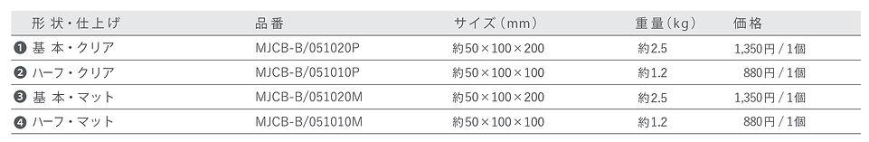 price list_B type.jpg