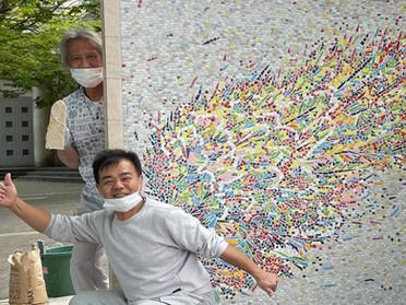 湘南高校モザイクモニュメント