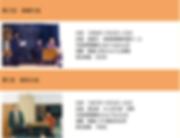 スクリーンショット 2020-03-31 20.28.16.png