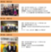 スクリーンショット 2020-03-31 20.26.29.png