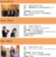 スクリーンショット 2020-03-31 20.27.22.png