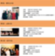 スクリーンショット 2020-03-31 20.28.03.png
