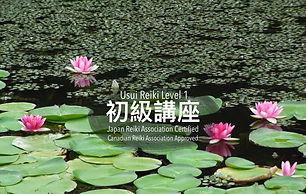 2009_09_18_三木山公園_(7).jpg