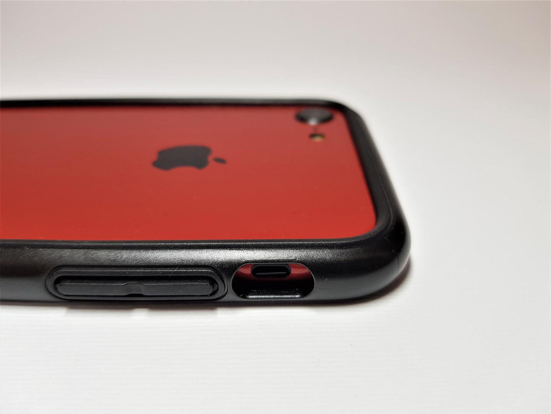 Bumper case iPhone 7