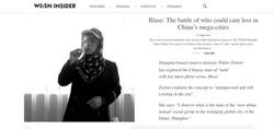 04 WGSN blog 29july2015