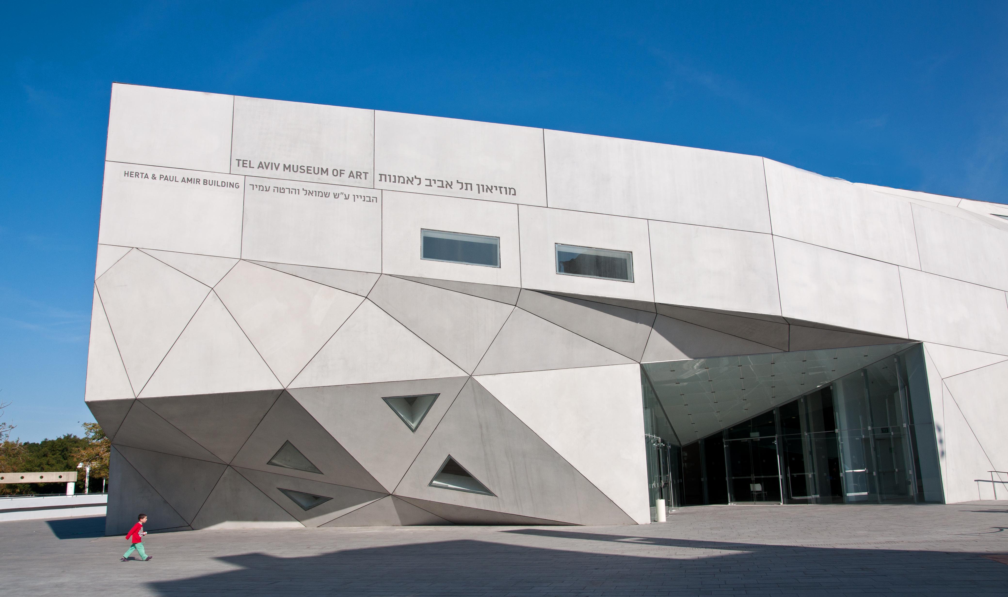 tel-aviv-museum-of-art