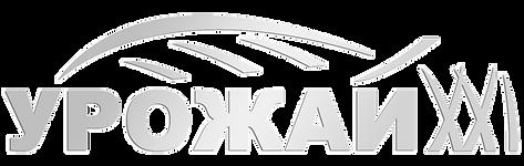 урожайxxi логотип