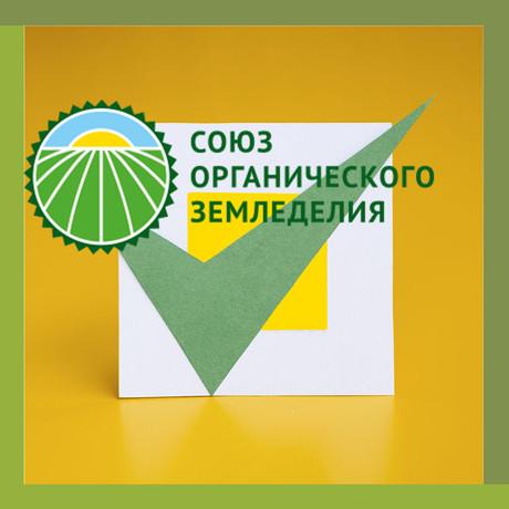 Мы стали членами Союза Органического Земледелия